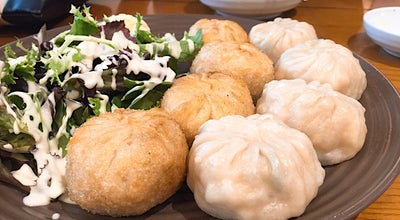 Photo of Korean Restaurant Mandoo Korean Dumplings at Shop 3, 23 Bank St, Adelaide, SA 5000, Australia