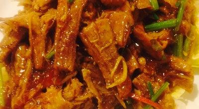 Photo of Vegetarian / Vegan Restaurant 大众缘 at Kuching, Malaysia