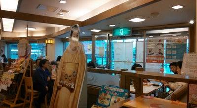 Photo of Donut Shop ミスタードーナツ 七尾ショップ at 御祓町1, 七尾市 926-0811, Japan