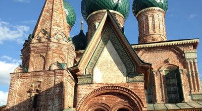 Photo of History Museum Церковь Иоанна Златоуста at Город Ярославль, город Ярославль, Russia