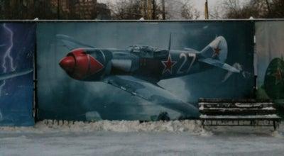 Photo of Monument / Landmark Самолёт Лавочкина at Ул. Лавочкина, Moscow, Russia