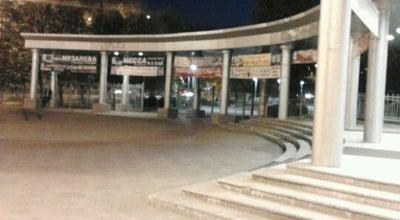 Photo of Concert Hall Сквер возле Концертного зала at Russia