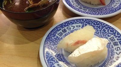 Photo of Sushi Restaurant 無添 くら寿司 橿原葛本店 at 葛本町774-1, 橿原市, Japan