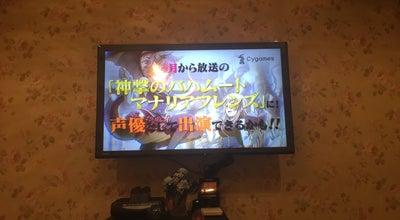 Photo of Karaoke Bar ビッグエコー 半田店 at 出口町1-151, 半田市 475-0903, Japan