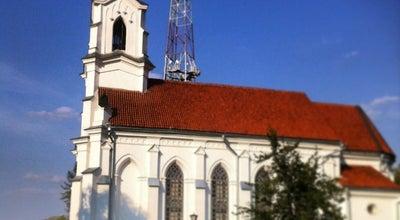 Photo of Temple Касцёл Святога Роха at Прасп. Незалежнасцi, 44а, Мiнск 220005, Belarus