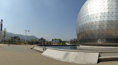 Photo of Science Museum 국립과천과학관 (Gwacheon National Science Museum) at 상하벌로 110, 과천시 427-060, South Korea