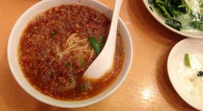 Photo of Chinese Restaurant 味美仙 at 清城町1丁目12-20, Handa, Japan