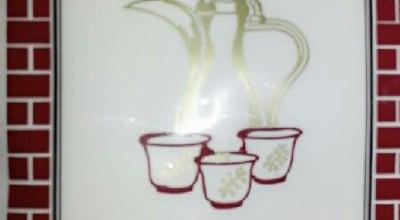 Photo of Cafe بن لافي للقهوه العربيه at Saudi Arabia