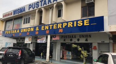 Photo of Bookstore Pustaka Union at Alor Setar 05100, Malaysia