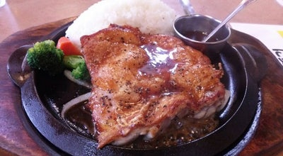 Photo of Steakhouse フライングガーデン 若松原店 at 若松原1丁目2-27, 宇都宮市 321-0139, Japan