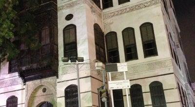 Photo of History Museum بيت آل نصيف at 3256 Suq Al Alawi, Jeddah 22236, Saudi Arabia