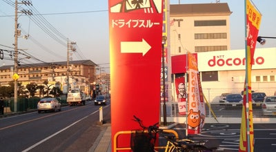 Photo of Fried Chicken Joint ケンタッキーフライドチキン 倉敷中庄店 at 中庄2305-6, 倉敷市 710-0016, Japan