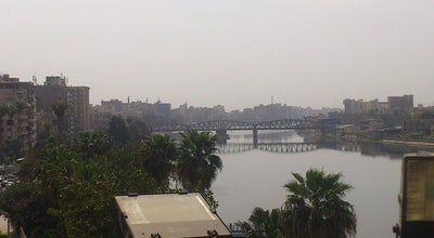 Photo of Library MISR Public Library at Al Muhafza, Mansoura, Egypt