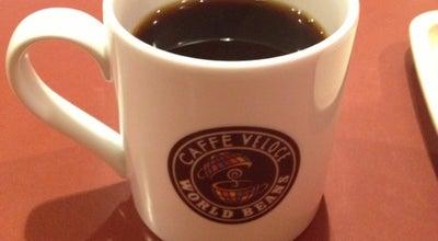 Photo of Coffee Shop カフェ・ベローチェ 厚木田村町通り店 at 中町4-14-3, 厚木市 243-0018, Japan