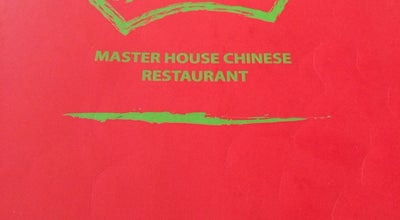 Photo of Chinese Restaurant Master House Chinese Restaurant at 303 Victoria St, Hamilton, New Zealand