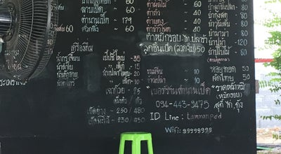 Photo of Ramen / Noodle House ตำนานเป็ด at Rayong, Thailand