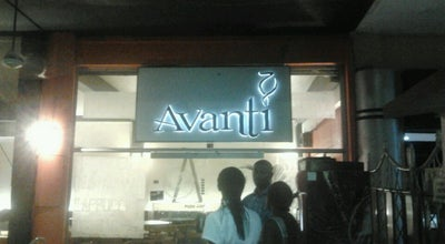 Photo of Breakfast Spot Avanti at Nakumatt Likoni, Kenya
