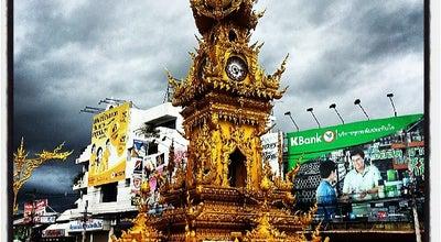 Photo of Monument / Landmark หอนาฬิกาเฉลิมพระเกียรติ เชียงราย (Chiang Rai Clock Tower) at Baanpa Pragarn Rd, Chiang Rai 57000, Thailand