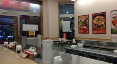 Photo of Food 松屋 秋津店 at 秋津町5-7-8, 東村山市 189-0001, Japan