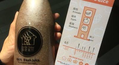 Photo of Juice Bar Dochi Juice 都奇果汁 at 台中市西區健行路1049號b1, Taiwan