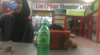 Photo of Grocery Store Lim Chhour Supermarket at 184-192 Karangahape Rd., Auckland 1010, New Zealand