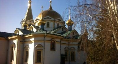 Photo of Church Вознесенский Кафедральный Собор at Советская Ул., 91, Новосибирск, Russia