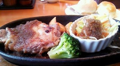 Photo of Steakhouse ステーキ宮 佐倉店 at 春路1-1-2, 佐倉市 285-0814, Japan