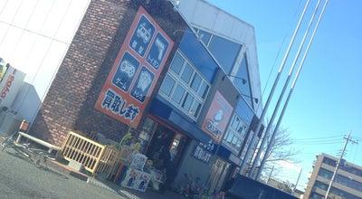Photo of Thrift / Vintage Store トイプラネット 東浦和店 at 緑区大字大間木1736, さいたま市 336-0923, Japan