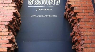 Photo of Jazz Club Underground at Просп. Ленина, 46, Томск, Russia