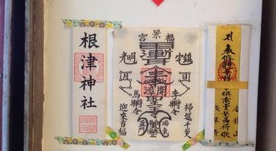 Photo of Bookstore 荒野夢二 at 桃園市中正二街28號, 桃園縣 330, Taiwan