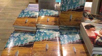 Photo of Bookstore 誠品桃園遠百店 Eslite Bookstore at 中正路20號b1, 桃園市 33041, Taiwan