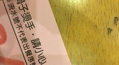 Photo of Korean Restaurant 濟州豆腐鍋 at 開封街一段8號, 台北市 100, Taiwan