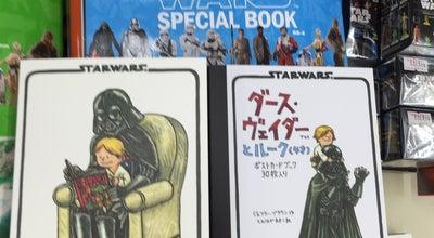 Photo of Bookstore Booksきょうはん安謝店 at 664-32, 那覇市 900-0003, Japan