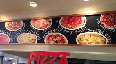 Photo of Pizza Place PIZZA REVO at 中央区薬院1-10-5, 福岡市 810-0022, Japan