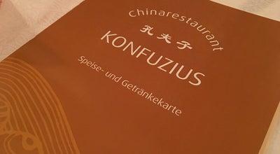 Photo of Chinese Restaurant Chinarestaurant Konfuzius at St. Peter Hauptstraße 80, Graz 8042, Austria