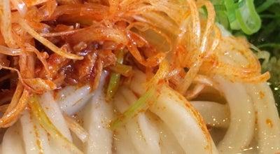 Photo of Ramen / Noodle House 丸亀製麺 宇和島店 at 中沢町1-5-5, 宇和島市, Japan