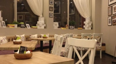 Photo of Cafe Kitchen On Your Way at Ул. Архитектора Власова, 18, Москва, Russia