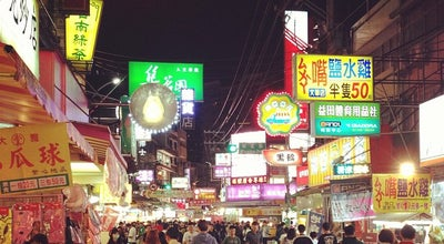 Photo of Night Market 逢甲夜市 Fengjia Night Market at 逢甲路跟福星路交叉口, Taichung 407, Taiwan