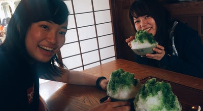 Photo of Dessert Shop 団五郎茶屋 at 宇治中之切町26, 伊勢市 516-0025, Japan