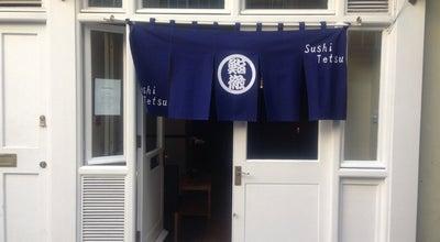 Photo of Sushi Restaurant Sushi Tetsu at 12 Jerusalem Passage, London EC1V 4JP, United Kingdom