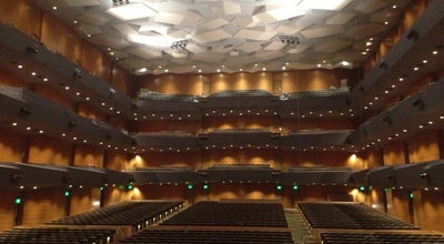 Photo of Concert Hall Orchestra Hall at 1111 Nicollet Ave, Minneapolis, MN 55403, United States
