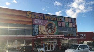 Photo of Arcade セガワールド米沢 at 大字花沢字タナコ原177, 米沢市 992-8530, Japan