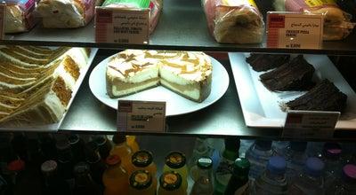 Photo of Coffee Shop Costa Coffee | كوستا at Al Hayat Shopping Centre, Saqiya, Bahrain