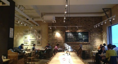 Photo of Bakery Le Pain Quotidien at 128 Wilton Rd, London SW1V 1JZ, United Kingdom