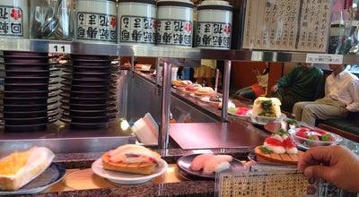 Photo of Sushi Restaurant 回転寿司 花まる 伊豆高原店 at 八幡野1180-18, 伊東市 413-0232, Japan