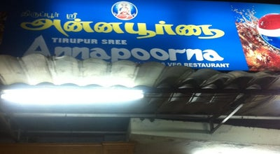 Photo of Vegetarian / Vegan Restaurant Sree Annapoorna at Near Railway Station, Tiruppur, India