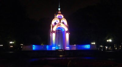 Photo of Outdoors and Recreation Дзеркальний струмінь at Вул. Сумська, Харків, Ukraine