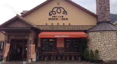 Photo of Bakery 石窯パン工房 MOCO MOCO 別府店 at 山の手町8番42号, 別府市 874-0828, Japan