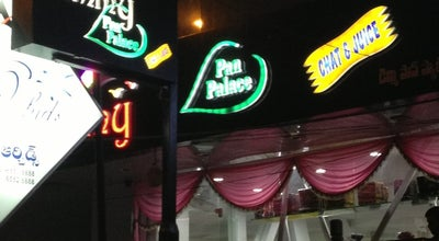 Photo of Juice Bar Dimmy Pan Palace™ at Road No 36 Jubilee Hills, Hyderabad, India