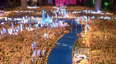 Photo of Museum 上海城市规划展示馆 | Shanghai Urban Planning Exhibition Center at 人民大道100号, 黄埔 | Huangpu, 上海 200001, China